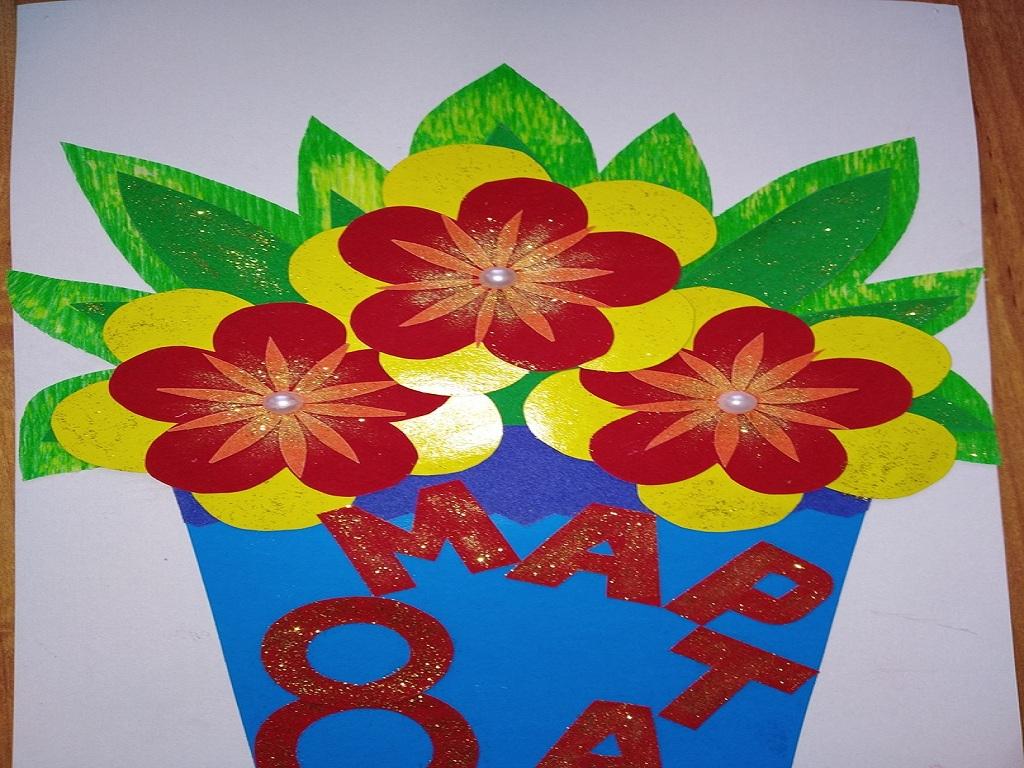Открытку, областной конкурс открыток букет для мамы саратов
