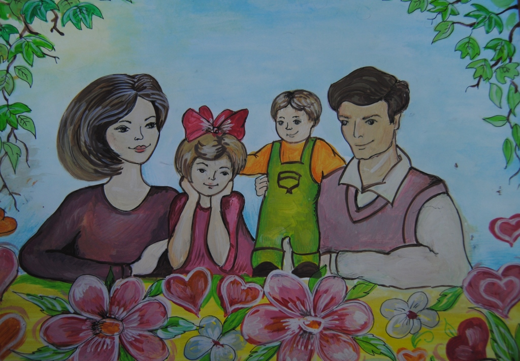 Картинка моя семья