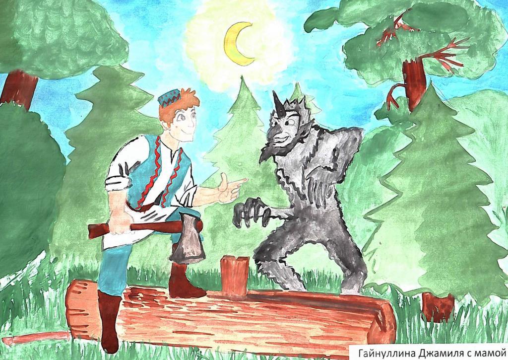 данном рисунки из татарских сказок габдуллы тукая что