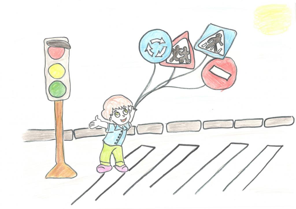 себя рисунок на обж правила дорожного движения этим