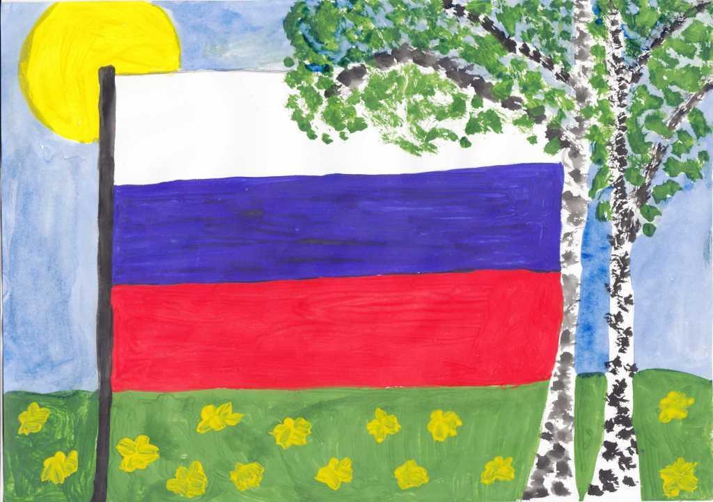 нарисовать рисунок к песне моя россия жану уже тридцать
