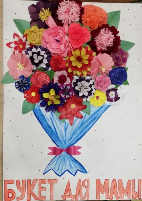 Картинки моря, открытка в букете для мамы