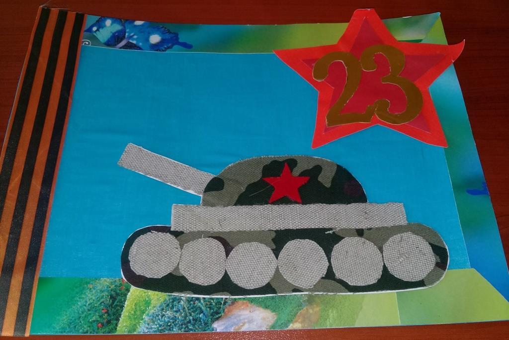 Ребусы дошкольникам, конкурс открытка с 23 февраля